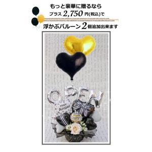ご開店祝い 周年祝い バルーン フラワー ギフト 名入れ 電報 お誕生日 記念日 おしゃれ 成人式 造花 hanamoyou2 14