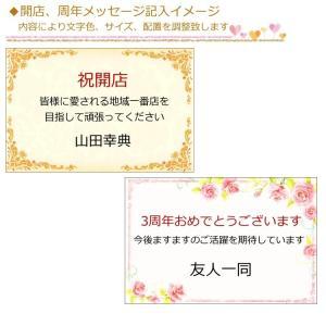 ご開店祝い 周年祝い バルーン フラワー ギフト 名入れ 電報 お誕生日 記念日 おしゃれ 成人式 造花 hanamoyou2 19