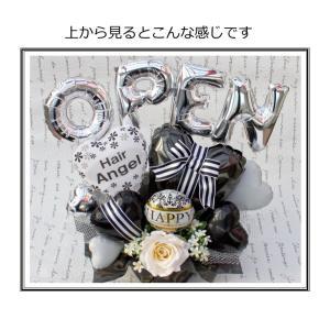 ご開店祝い 周年祝い バルーン フラワー ギフト 名入れ 電報 お誕生日 記念日 おしゃれ 成人式 造花 hanamoyou2 05