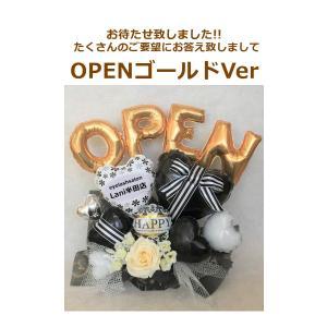 ご開店祝い 周年祝い バルーン フラワー ギフト 名入れ 電報 お誕生日 記念日 おしゃれ 成人式 造花 hanamoyou2 09