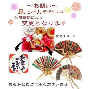 還暦祝い 長寿祝い 誕生日 金婚式 成人式 バルーンフラワー 還暦 古希 喜寿 傘寿 米寿 卒寿 白寿 和風 造花|hanamoyou2|02