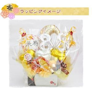還暦祝い 長寿祝い 誕生日 金婚式 成人式 バルーンフラワー 還暦 古希 喜寿 傘寿 米寿 卒寿 白寿 和風 造花|hanamoyou2|14