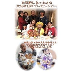 還暦祝い 長寿祝い 誕生日 金婚式 成人式 バルーンフラワー 還暦 古希 喜寿 傘寿 米寿 卒寿 白寿 和風 造花|hanamoyou2|17