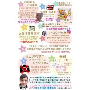 還暦祝い 長寿祝い 誕生日 金婚式 成人式 バルーンフラワー 還暦 古希 喜寿 傘寿 米寿 卒寿 白寿 和風 造花|hanamoyou2|21