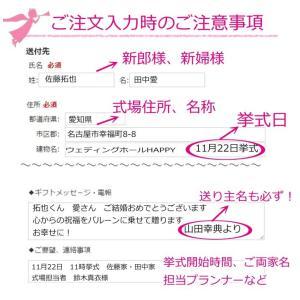 ミニオン ぬいぐるみ バルーン 電報 誕生日 発表会 記念日 プレゼント 造花 ギフト|hanamoyou2|18