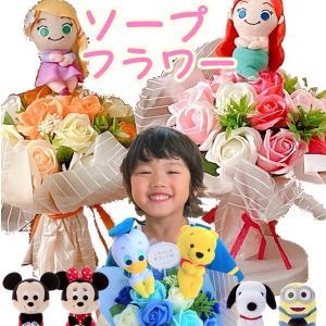 ディズニー ソープフラワー ギフト お誕生日 結婚式 プレゼント 発表会 還暦 長寿 お祝い 花束|hanamoyou2