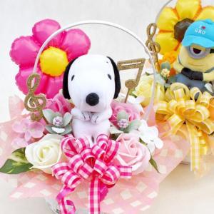 ソープフラワー スヌーピー ディズニー ミニオン バルーン ギフト ぬいぐるみ プレゼント お誕生日 発表会 お祝い|hanamoyou2