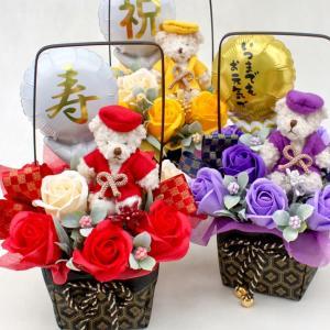 ソープフラワー ちゃんちゃんこ バルーン 和柄 市松模様 還暦祝い 長寿祝い 誕生日 フラワー ギフト ぬいぐるみ 和風 造花|hanamoyou2