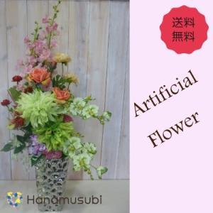 アーティフィシャルフラワー 「色とりどりで華やかなアーティフィシャルフラワーアレンジメント」 |hanamusubi333