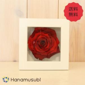 【送料無料】プリザーブドフラワー ギフト 「セブンラックダイヤモンド」 hanamusubi333