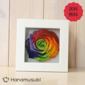 【送料無料】プリザーブドフラワー 「セブンラックダイヤモンド」 hanamusubi333