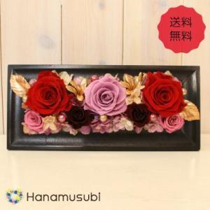 送料無料 プリザーブドフラワー 「置ける壁掛け 長方形 M」(ブラウンフレーム)|hanamusubi333