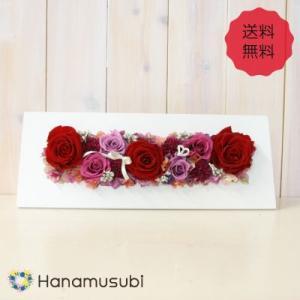 送料無料 プリザーブドフラワー 「置ける壁掛け 長方形 L」(ホワイトフレーム)全2色|hanamusubi333