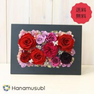 送料無料 プリザーブドフラワー 「kabuki壁掛け」(ブラウンフレーム) hanamusubi333