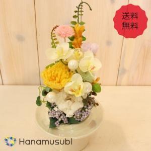お供え用 プリザーブドフラワー 「天目(てんもく)」L|hanamusubi333