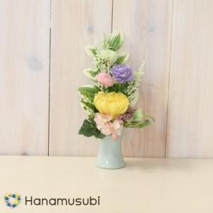 プリザーブドフラワー 「大輪黄菊のお供え用 オブリーク」 陶器花器&化粧箱付|hanamusubi333