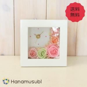 送料無料!プリザーブドフラワー ギフト 「花時計 ラインストーンスクエアSS」全3色 (ホワイト) |hanamusubi333