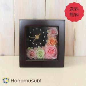 送料無料!プリザーブドフラワー ギフト 「花時計 ラインストーンスクエアSS」 全3色(ブラウン)|hanamusubi333