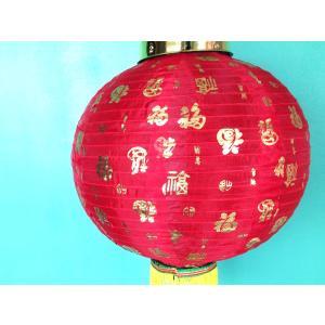 ベトナム・ランタン / 12号 / ゴールド文字|hananoco-bazaar
