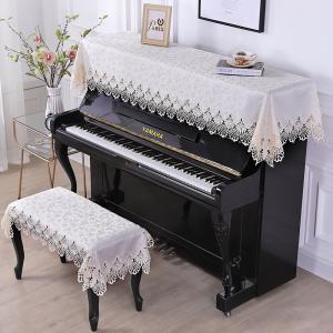 ピアノカバー アップライト トップカバー ピアノ シンプル エレガント 欧式 洋風 ピアノカバー 椅...