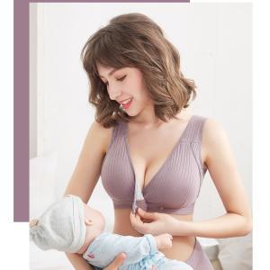 授乳ブラ 2枚セット 前開き ノンワイヤー 授乳 ブラジャー ベービーママ 大きいサイズ インナー ...