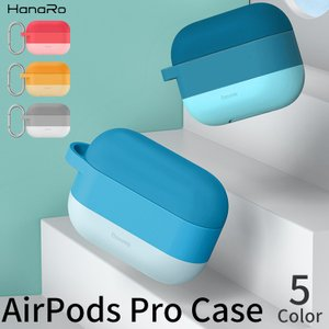 airpodspro ケース カバー 高品質 シリコン 保護カバー 耐衝撃 イヤホンケース ストラッ...