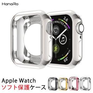 アップルウォッチ カバー ソフトケース apple watch series4 保護カバー TPUケ...