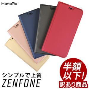 ZenFone6 ケース 手帳型ケース ZenFone5 ケース ZenFone Live L1 Z...