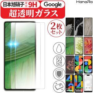 AGC旭硝子 Google Pixel4 Pixel4XL フィルム 2枚入り Pixel3a XL...