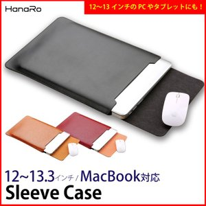 MacBook ケース MacBookPro MacBookAir 12inch 13inch 13...