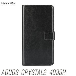 AQUOS CRYSTAL Y2/2 403SH ケース 手...