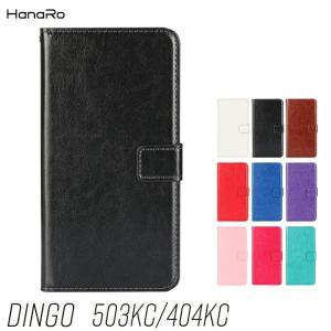 DIGNO F/E 503KC / C 404KC / DI...