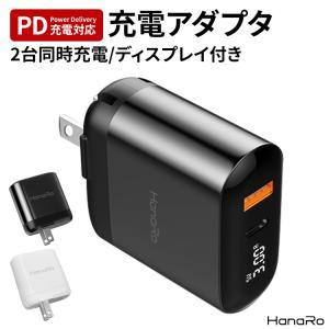 【PSE認証】 PD対応 アダプター acアダプター PowerDelivery QC3.0 Qui...