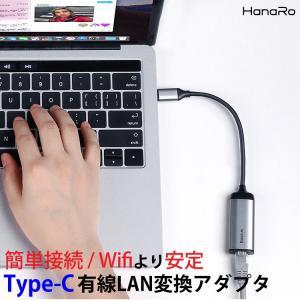 USB C ハブ Type-C ケーブル 変換アダプタ MacBook Pro 2016 2017 ...