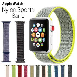 アップルウォッチ バンド ベルト 交換 appl...の商品画像