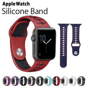 Apple Watch バンド アップルウォッチ バンド ランニングウォッチ スポーツバンド ベルト...