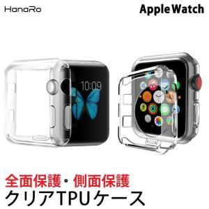 アップルウォッチ カバー クリアケース apple watch series4 保護カバー TPUケ...