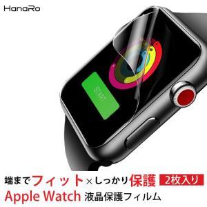 アップルウォッチ フィルム 液晶保護 薄い apple watch series4 高透明 全面保護 貼り直し可 44mm 40mm 38mm 42mm series3 Series