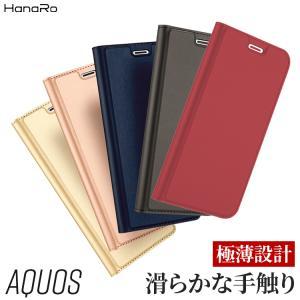 AQUOS sense ケース 手帳型ケース スマホケース ...