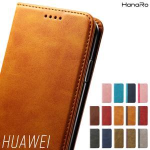 HUAWEI P30lite ケース 手帳型 P30Pro P30 novalite3 nova3 ...