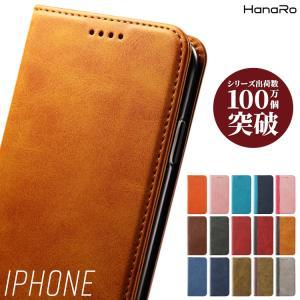 iPhone XS ケース 手帳型 iPhone7 スマホケース iPhoneXSMax iPhoneX iPhone8 手帳型ケース シンプル マグネット iPhone8Plus iPhone7Plus