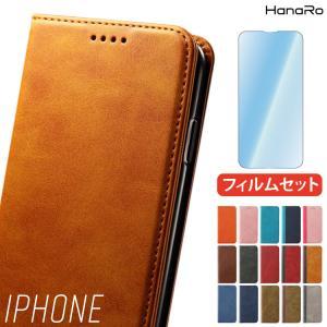 iPhoneXS ケース 手帳型ケース iPho...の商品画像