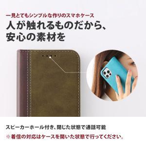 iPhoneXS ケース 手帳型ケース iPh...の詳細画像3
