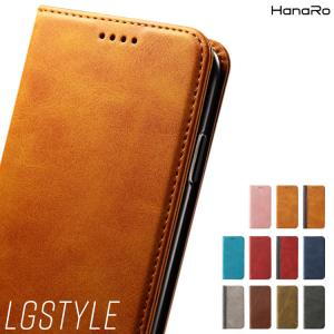 LG K50 ケース LG style2 L-01L LG it LGV36 LG style L-...