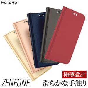 ZenFone6 ケース 手帳型ケース ZenFone5 ZenFone Live L1 ZA550...