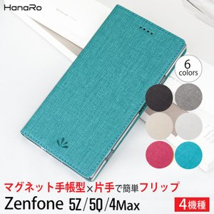 ZenFone5 ケース 手帳型 ZE620KL ZenFone5Z ZS620KL ZenFone...
