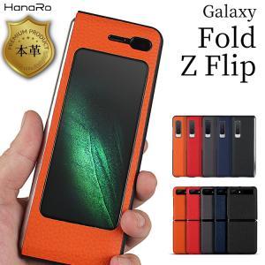 Galaxy Fold ケース Galaxy Z Flip 手帳型 galaxy fold zfli...