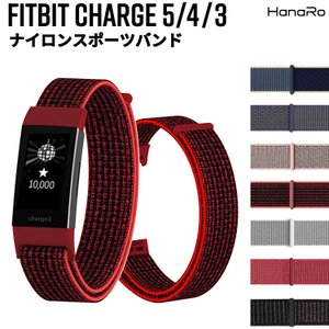 Fitbit Charge4 Fitbit Charge3 フィットビット バンド ベルト ナイロン...