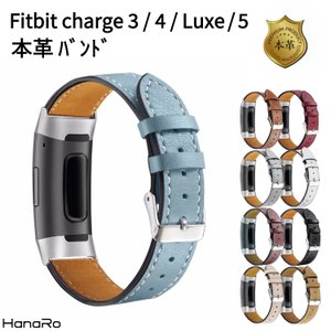 Fitbit Charge4 バンド Fitbit Charge3 Fitbit Luxe バンド ...