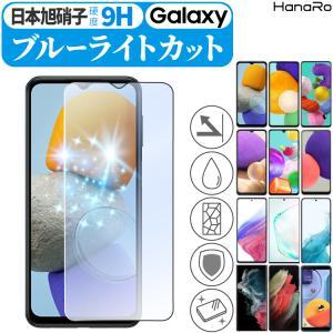 Galaxy A52 A32 5G フィルム Galaxy A51 5G フィルム Galaxy A...
